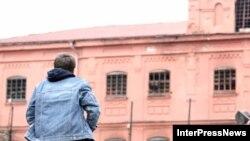 Грузинские власти четыре года назад отменили право на долгосрочные свидания, назвав эту практику пережитком советского прошлого