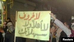 Акция протеста в Дамаске 7 февраля этого года, на которой протестующие выступили с критикой решения России наложить вето на резолюцию ООН