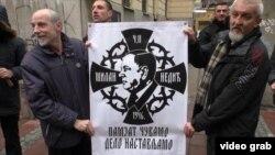 Obeležavanje 70. godišnjice od ubistva Milana Nedića, Beograd