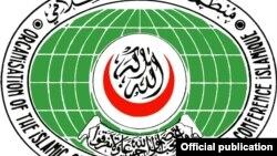 شعار منظمة المؤتمر الاسلامي