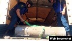 Бумматана гергахь хуьнхахь карийна ФАБ-500 бомба.