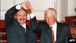 Аляксандар Лукашэнка і Барыс Ельцын, 1997 год