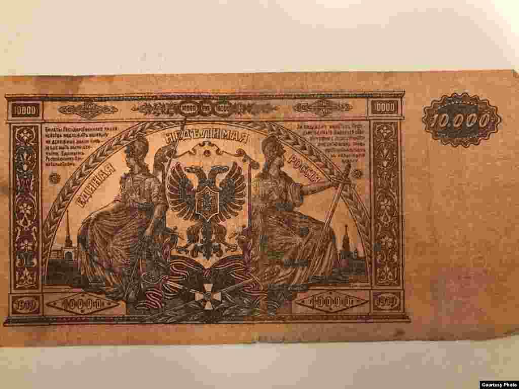 10 000 рублей - билет государственного казначейства главнокомандующего вооруженными силами юга России А.И. Деникина, 1919 г. (лицевая сторона банкноты). Этой валютой горцы Северного Кавказа пользовались неохотно.