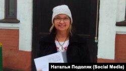 Жительница Красноярска Наталья Подоляк
