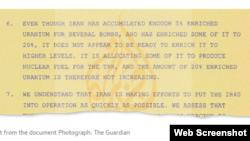بخشی از سند اطلاعاتی درز کرده در مورد برنامه اتمی ایران