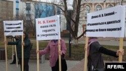 Акция протеста в центре Иркутска