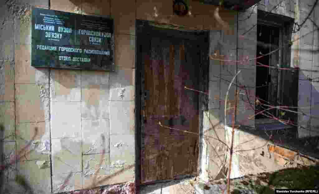 Радиостанция в городе Припять после авария замолчала навсегда