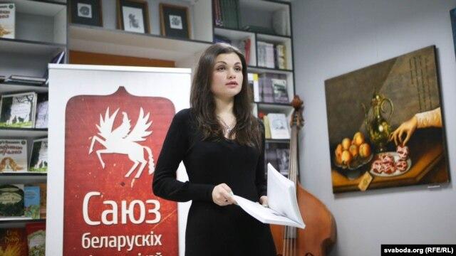 Валерыя Данілевіч