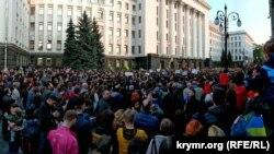 Акция «Спасибо, Петр» в Киеве, 22 апреля 2019 года
