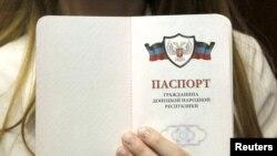 Pasaporta e separatistëve të mbështetur nga Rusia në Donjeck