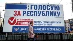 Se pregătesc alegerile ilegale din Donețk.