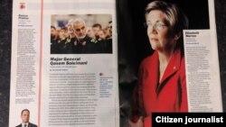 الیزابت وران (سناتور دمکرات آمریکا) و قاسم سلیمانی در میان چهره های بانفوذ جهان