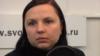 "Адвокат Ирина Бирюкова, ""Общественный вердикт"""