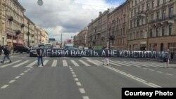 Баннер на Невском. Акция. Петербург, 16 июля 2020 года