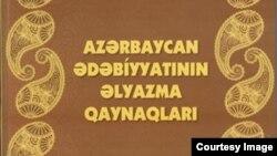 Azərbaycan ədəbiyyatının əlyazma qaynaqları