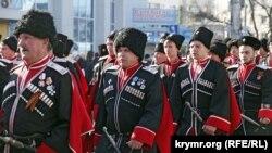 Хода казаків у Сімферополі, березень 2016 року
