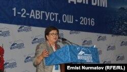 Экс-президент Роза Отунбаева
