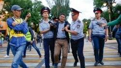 12 июня. Вечер. Алматы. Задержания