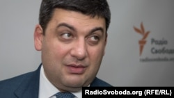 "Ukrainian Prime Minister Volodymyr Hroysman: ""We have to go forward and build a qualitatively new country."""