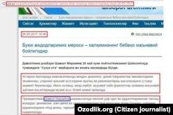 http://uza.uz/oz/politics/buyuk-azhdodlarimiz-merosi-khal-imizning-beba-o-manaviy-boyl-26-05-2017
