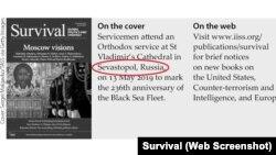 Журнал Survival Международного института стратегических исследований