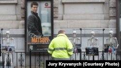 Акция протеста в Бостоне против гастролей Дениса Мацуева