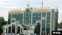 "Здание таджикского энергохолдинга ""Барки точик"""