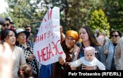 Оксана Шевчук (оң жақта) наразылық шарасында. Алматы, 1 мамыр 2019 жыл.