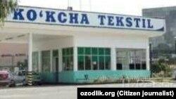 Кўкча Текстил корхонаси (собиқ Kabool textile) Тошкент