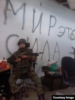 Олександр Животовський у Донецькому аеропорту. Осінь 2014 року