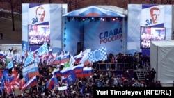 """Митинг """"Единой России"""" в Москве 12 декабря"""