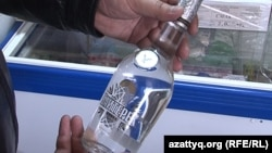 At less than $5 a pop, Baiterek vodka has been selling well, despite a reference to Allah on the bottle.