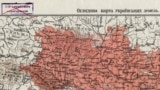 "UKRAINE – Fragment of ""Overview map of Ukrainian lands"", compiled by Stepan Rudnytsky (1917)"