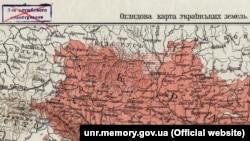 Фрагмент «Оглядової карти українських земель», укладеної Степаном Рудницьким (1917 рік)