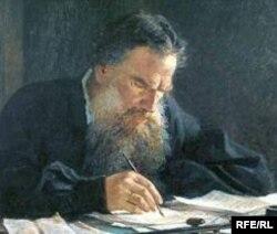 Лев Николаевич Толстой (1828—1910).