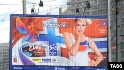 بیلبورد یوروویژن در روسیه