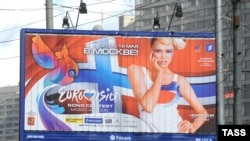 A Eurovision 2009 billboard in Moscow shows Miss World 2008, Ksenia Sukhinova.