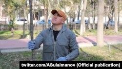 Сүрөт «Бир Бол» фракциясынын лидери Алтынбек Сулаймановдун «Твиттердеги» баракчасынан алынды.