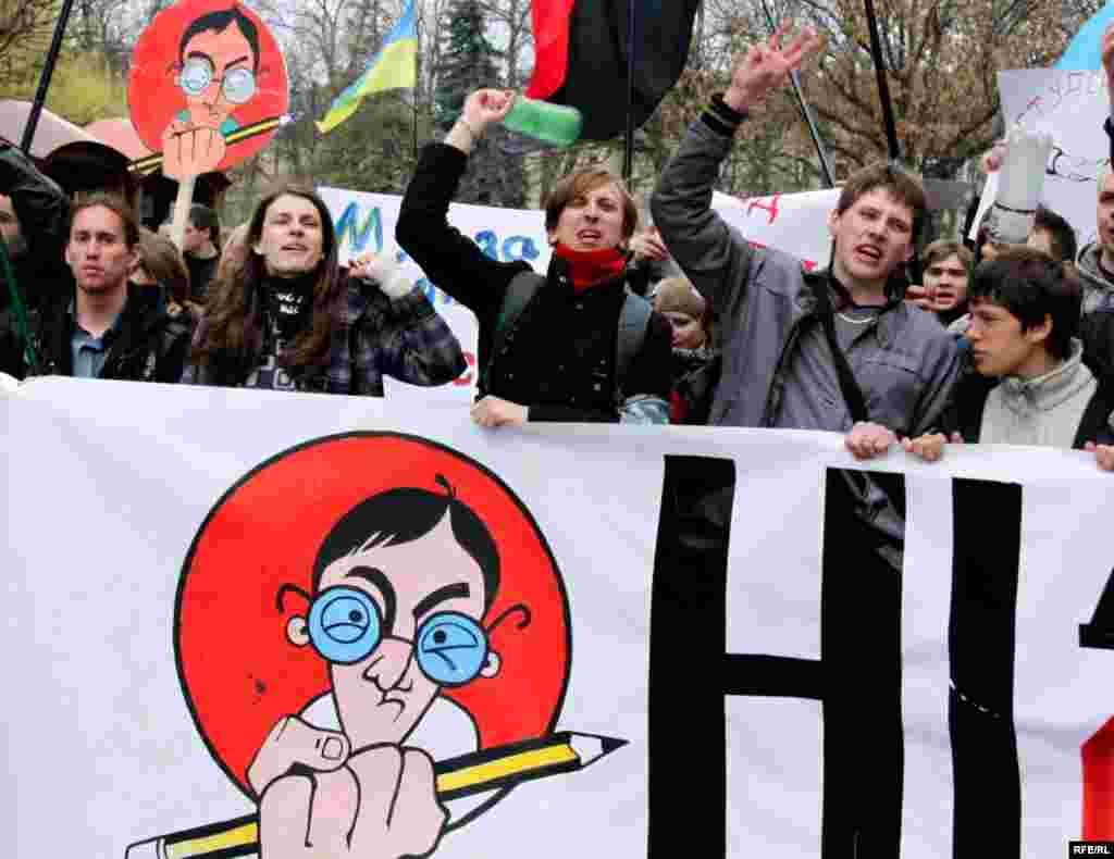 Близько 2 тисяч львівських студентів вимагають відставки міністра освіти Дмитра Табачника, 13 квітня.