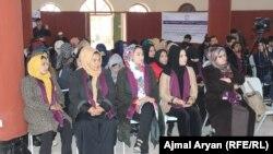 فعالان مدنی، مدافعان حقوق زن و اعضای شبکههای زنان حین یک گردهمایی در کندز