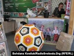 «Великий м'яч» – приз турніру з футболу між дипломатами