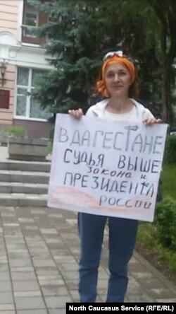 Альбина Омарова протестует против дагестанских судей