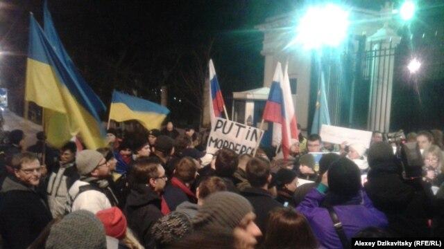 Митинг в поддержку Савченко около посольства РФ в Варшаве (9 марта 2016 года)
