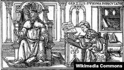 """Ибн Сина с учеником. Иллюстрация из венецианского издания трактата Ибн Сины """"Канон врачебной науки"""" (1520)"""