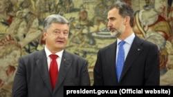 Президент Украины Петр Порошенко и король Испании Фелипе VI
