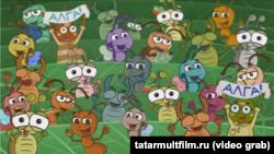 """Фрагмент из мультфильма """"Кем көчле?"""" (студия """"Татармультфильм"""")"""