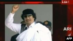 Поранешниот либиски лидер Момер Гадафи