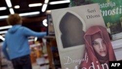 نویسنده کتاب می گوید با محمد پیامبر و همسرش با احترام برخورد شده است. (عکس: AFP)