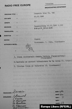 Pagină de titlu a unui script al emisiunii Actualitatea Românească