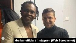 Шведський музикант Dr. Alban разом з президентом України Володимиром Зеленським